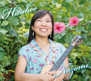 NOZOMI CD「Ha'aheo」