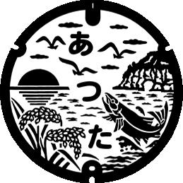 フタオクロック(北海道・石狩市)