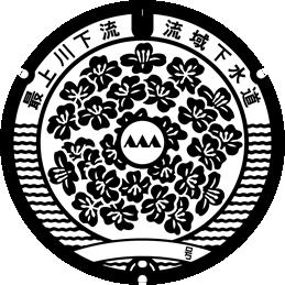 フタオクロック(山形県・【庄内】三川幹線(三川町))