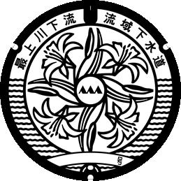 フタオクロック(【庄内】酒田幹線(酒田市))