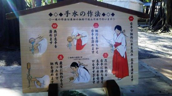 初詣にお勧めの神社 氷川神社【画像3】
