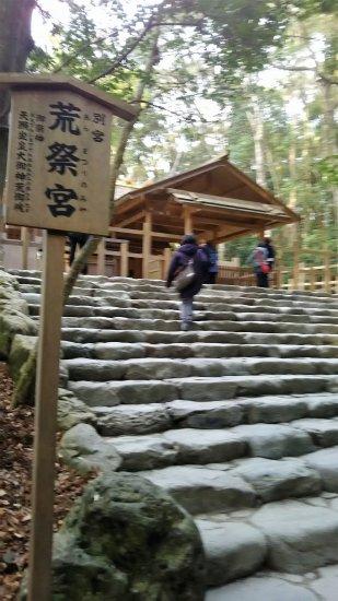 神社と言えば、伊勢の神宮【画像5】