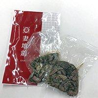 妻地鶏の炭火焼(200g/袋 3パック)