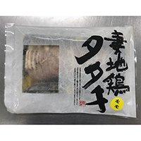 妻地鶏タタキ もも肉スライス (200g)