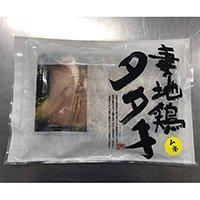 妻地鶏タタキ むね肉スライス (300g)