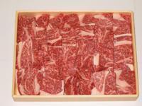 焼き肉用(上) 500g
