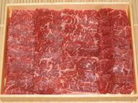 焼き肉用(赤身) 500g
