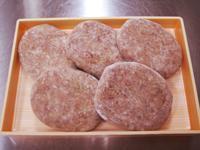 有田牛ハンバーグ(黒毛和牛100%)100g×5個