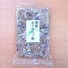 黒米ごはんパック(あすなろご飯パック) 200g