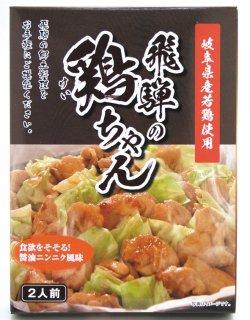 鶏ちゃん 醤油味