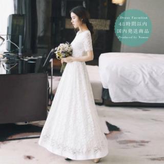 【即納】リゾート 花嫁 ドレス セパレート レース ツーピース ロング