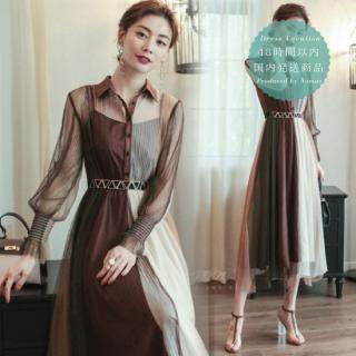 【即納】ビショップスリーブと透け感が上品なロング丈の襟付きシャツワンピ ドレス