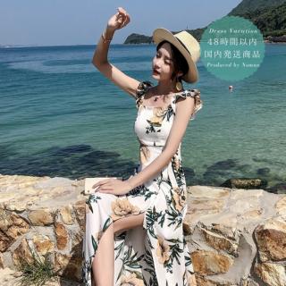 【即納】リゾート旅行やビーチに 肩のフリルがかわいいボタニカル柄ロングワンピース