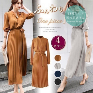 【即納】スタンドカラーと切り替えプリーツスカートが大人上品なロングシャツワンピース 4色