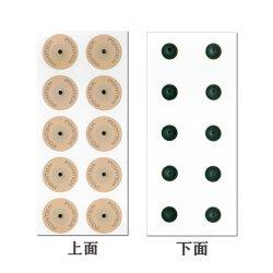 ワニ口クリップ用ゴム導子10個セット(シール付)