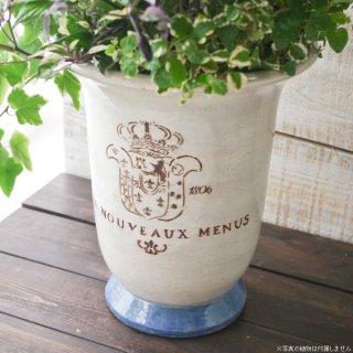 プランター おしゃれ 植木鉢 陶器 ロワール・ディープポット 約7号