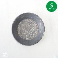 ブリキ製シャビートレイ Sサイズ・日本郵便クリックポスト対応:可/1通9個まで