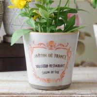 鉢カバー  陶器 ジャルディン フレンチ(底穴無し)