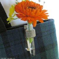 身に着けられる小さなガラスの花瓶 PINKIE ROYAL・日本郵便クリックポスト対応:可/1通2個まで