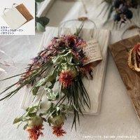 壁掛け スワッグ・木製プレート(ワイヤー付き) ショートタイプ・日本郵便クリックポスト対応:可/1通2個まで