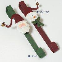 クリスマスオールドブリキ ドア用リースフック