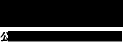宮崎・日南から本格焼酎・リキュール・キャビアのお取り寄せ|焼酎道場オンラインショップ