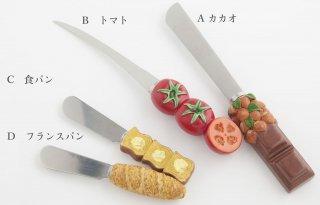 FACKELMANNキッチンツール(トマト用ナイフ、バターナイフ、ジャムナイフ、レモンの皮むき)