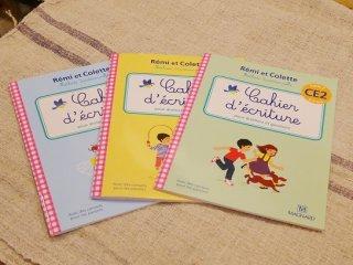 フランス アルファベット練習帳 5〜6歳用