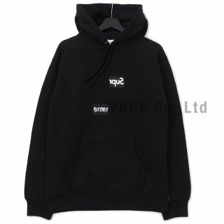 Supreme?/Comme des Gar?ons SHIRT? Split Box Logo Hooded Sweatshirt