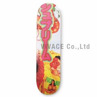 Sekintani La Norihiro/Supreme Skateboard