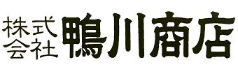 東京・新木場 銘木問屋 鴨川商店