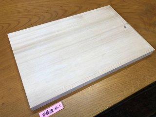 米桧俎板 �-1
