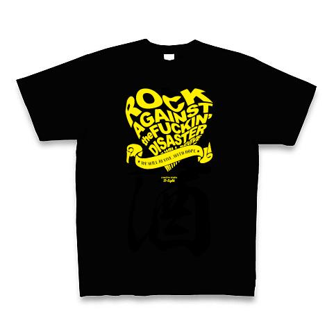 5.6ozヘビーTシャツ/Bl 201108