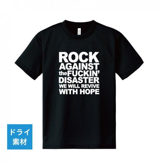 ドライTシャツ/Bl 2021_dry
