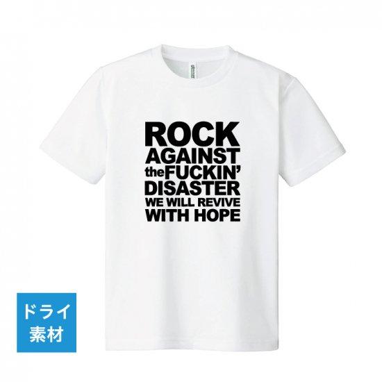 ドライTシャツ/Wh 2021_dry