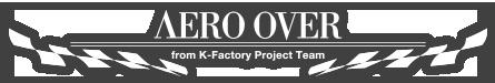 ショッピングサイト リアキャンバープレート、ジムニーエアロパーツの販売・通販・取付ならケーファクトリー エアロオーバー(AEROOVER)