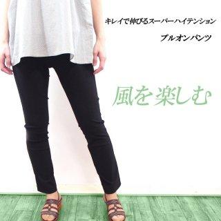 スーパーハイテンションプルオン黒パンツ<1671470>