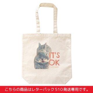 IT'S OKトートバッグ(大・レターパック520)