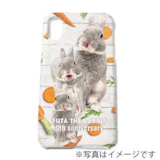 iPhoneハードケース2021(白)