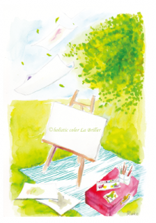 ポストカード2015[黄緑]