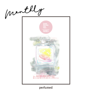 マンスリー2021[perfumed]