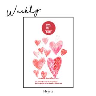 ウィークリー2021[Hearts]