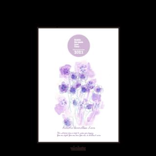 ウィークリー2021[violets]