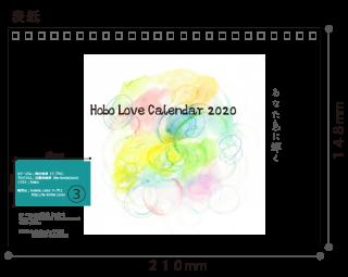 卓上カレンダー2021(名入れカレンダー)