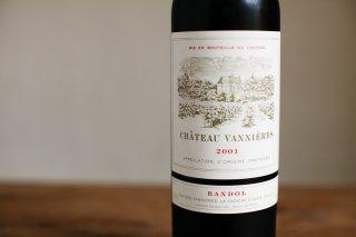 バンドール ルージュ 2001 / ヴァニエール (Bandol rouge Chateau Vannieres)