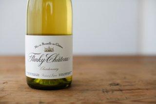 シャルドネ 2015 / ファンキー・シャトー (Chardonnay Funky Chateau) 対面販売限定品【完売】