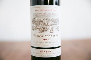 バンドール ルージュ 2011 / ヴァニエール (Bandol rouge Chateau Vannieres)