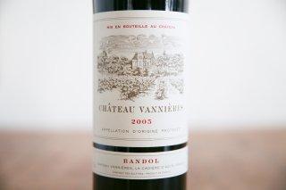 バンドール ルージュ 2005 / ヴァニエール (Bandol rouge Chateau Vannieres)
