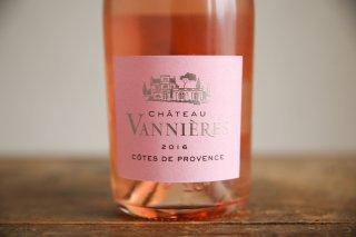 コート・ドゥ・プロヴァンス ロゼ 2016 / ヴァニエール (Cotes de Provence rose Chateau Vannieres)