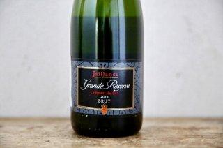 クレマン・ド・ディー ブリュットブラン グランレゼルヴ2012 / ジャイアンス (Cremant de Die Brut blanc Grande reserve Jaillance)